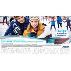 Dailies AquaComfort Plus 30+10