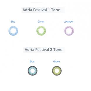 Adria Festival Косметические