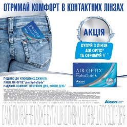 Air Optix for ASTIGMATISM 2 Упаковки