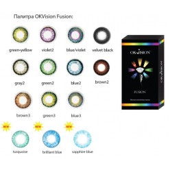 OKVision FUSION Косметические